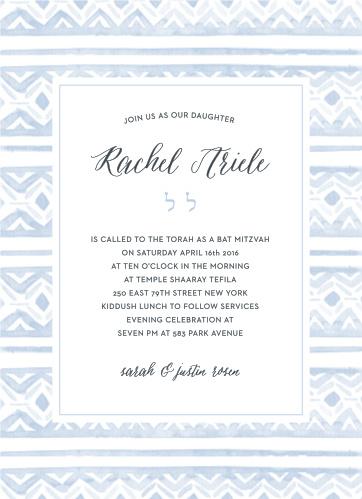 Watercolor Ikat Bat Mitzvah Invitations