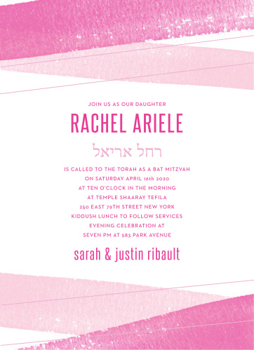 unique bat mitzvah invitations match your color style free