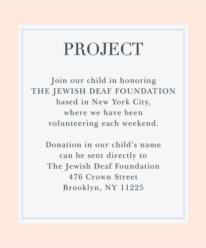 Pomegranate Bouquet Bat Mitzvah Project Cards