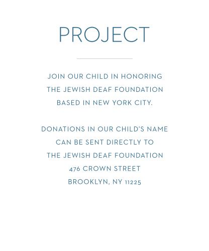 Tallis Bar Mitzvah Project Cards