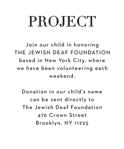 Bold Names Bar Mitzvah Project Cards