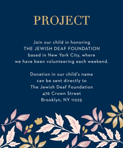 Floral Star Foil Bat Mitzvah Project Cards