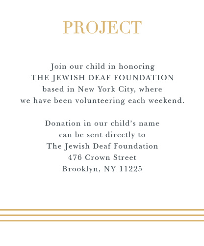 Star of David Foil Bar Mitzvah Project Cards