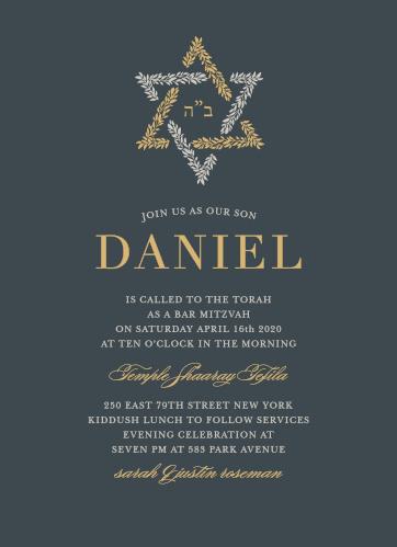 Star of David Foil Bar Mitzvah Invitations