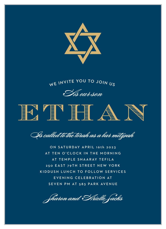 Precious Traditions Bar Mitzvah Invitations from Basic Invite