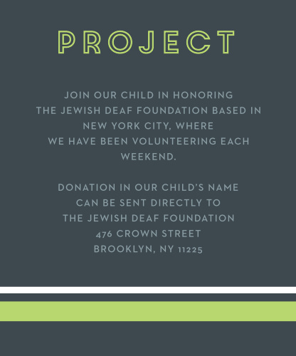 Contemporary Lines Bar Mitzvah Project Cards