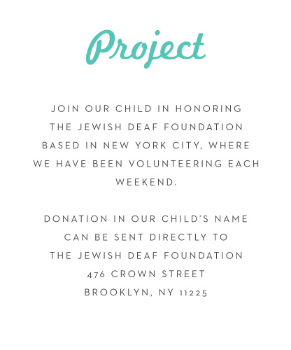 Clean Monogram Bar Mitzvah Project Cards
