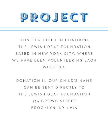 Big Name Bar Mitzvah Project Cards