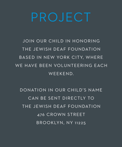 Make A Statement Bar Mitzvah Project Cards