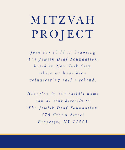 Medieval Banner Bar Mitzvah Project Cards